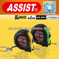 1m 6mm soft tape measure
