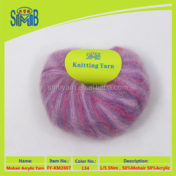 china yarn mill supply good quality wefted mohair yarn for hand knitting