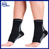 Fitness Sports Wearing Ankle Sleeve Outdoor Sports Protection Arch Support Compression Foot Sleeve