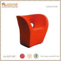 leisure legless chair sofa sex sofa red Stereotypes sponge chair