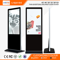 46 inch touch screen kiosk, commercial touch screen lcd advertising led tv smart