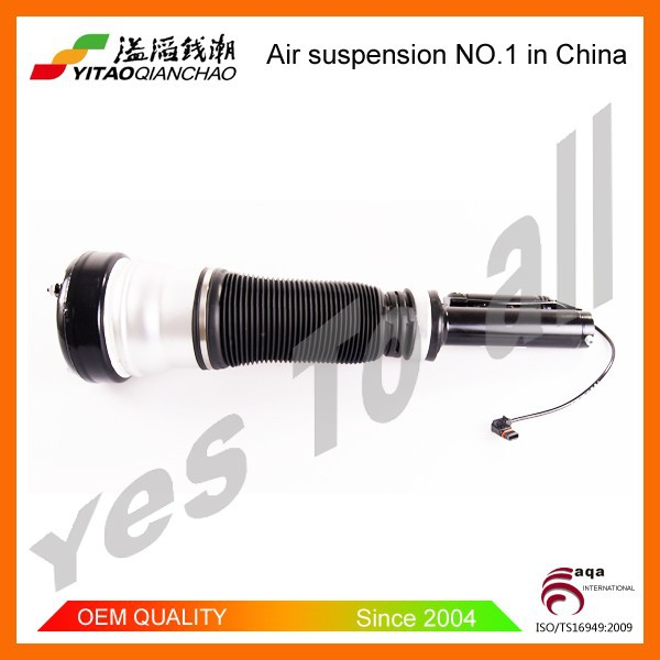 2015 High Quality Modern Design For Mercede Benzs Air Suspension Parts