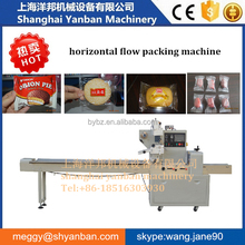 candy/bread/chocolate/cake/soap/biscuit automatic packing machine