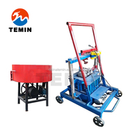 Portable low investment unfired brick hand operated concrete block making machine small mobile 2-45 cement brick maker machines