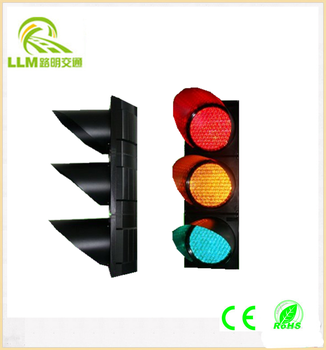 Competitive price sample available red green yellow led traffic light