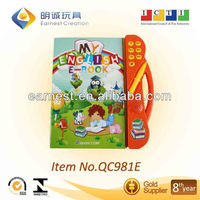 2016 attractive Educational learning child book with 15 Languages