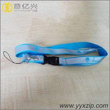 Promotional design Custom cute reflex thick polyester lanyard for gift