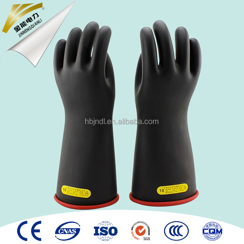 class 00 latex electrical safety gloves prices
