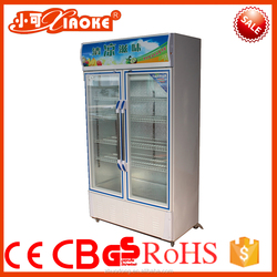 Noiseless Gas Absorption Refrigerator refrigerator LC-480PR