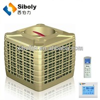 window type air conditioner/air cooler