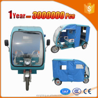diesel auto rickshaw cargo electric tricycle