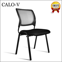 2016 Alibaba Cheap Executive Comfortable staff Conference chair no arms
