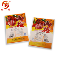 Food Grade Three Sides Seal Packaging
