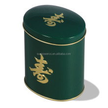Oval shape custom printed metal tin box / Embossing tea tin box / Tea storage box