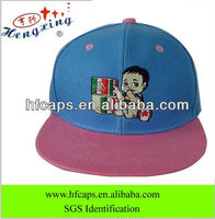 Baby cartoon cute baseball cap wholesale