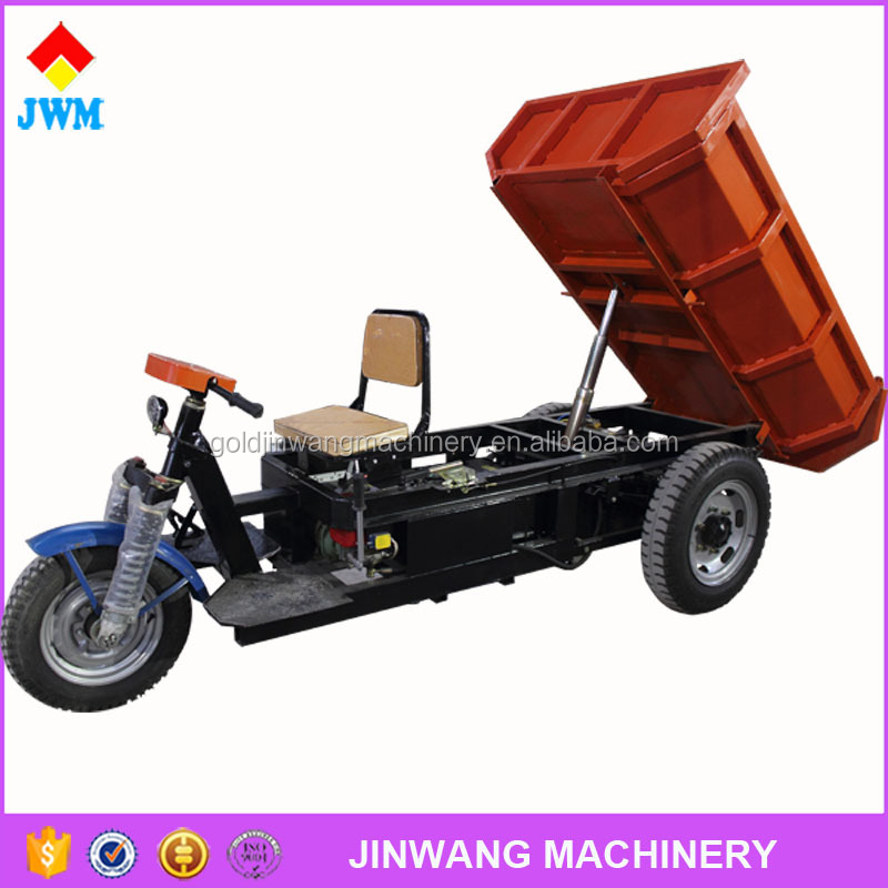 cheap mini dumper truck,good quality electric tricycle