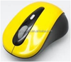 2.4G Slim cheapest Wireless Mouse,Best Wireless mouse