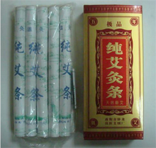 Nanyang ai tiao moxa rolls for healthcare