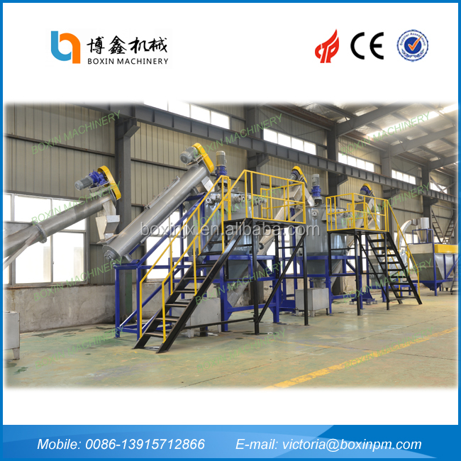 2016BOXIN TOP QUALITY 500KG/H WASTE PET BOTTLE WASHING RECYCLING LINE