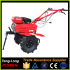 /product-detail/alibaba-express-china-power-economic-power-tiller-spare-parts-for-sale-60532376864.html