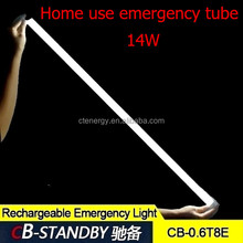 Flame retardant plastic led tube when electricity cut 14W