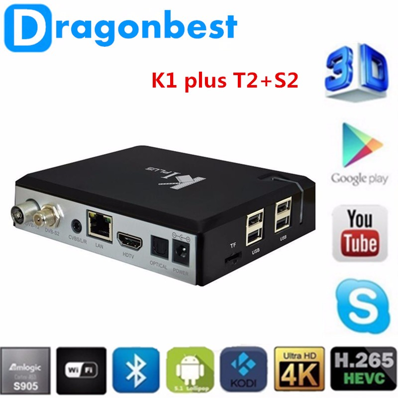 Promotional S905 K1 plus s2 t2 tv box amlogic s905 4k 64 bits quad core dvb s2 android tv box