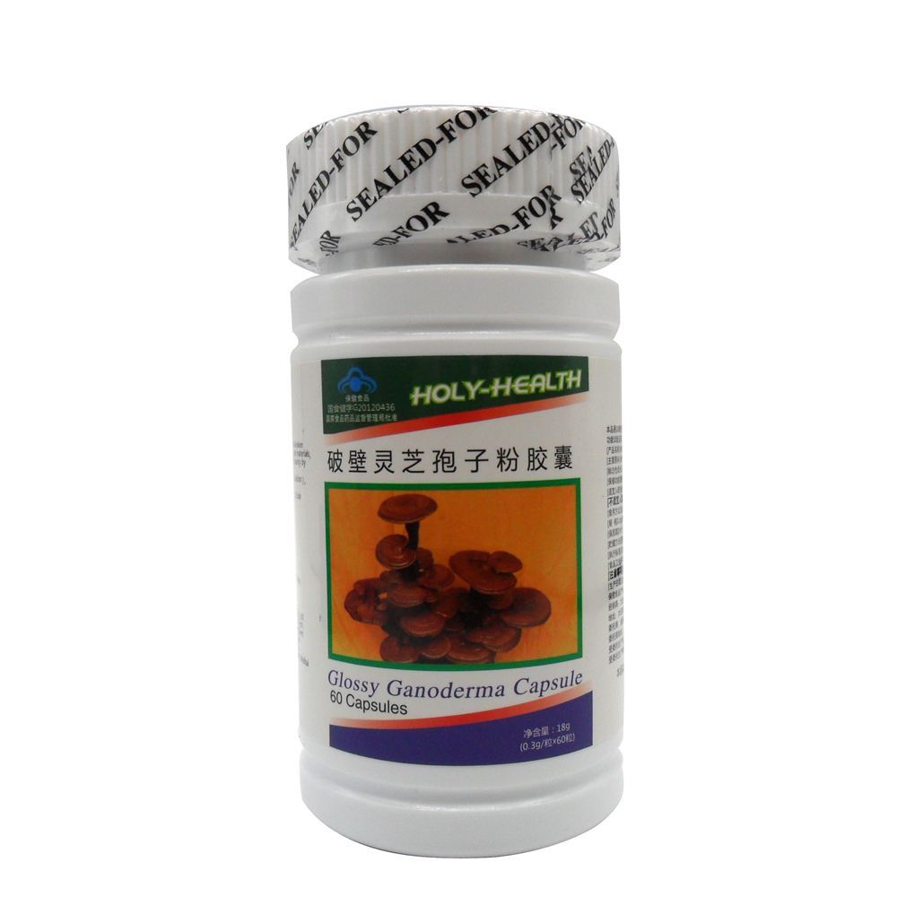 wonders of herbal therapy ganoderma and Cardiovascular health ganoderma lucidum has been prescribed for centuries to people suffering from stress and angina studies in china found that antioxidants ganoderma lucidum is a potent source of antioxidants the encyclopedia of natural medicine says it contains one of the highest.