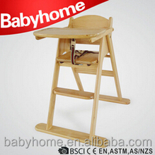 Baby wooden highchair with test report