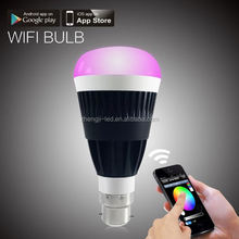 hot product alibaba express,IOS Android RGBW led sphere bulbs with bluetooth