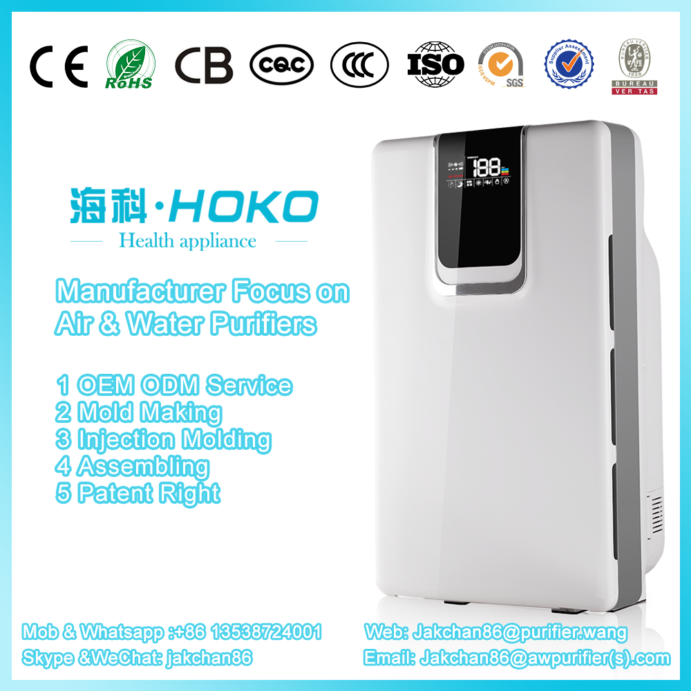 Sale No.1 Home Air Purifier Supplier OEM for Haier