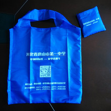 Customied polyester foldable shopping bag,folding shopping bag with logo