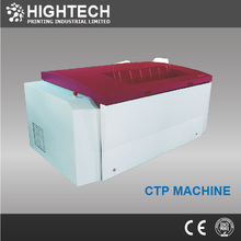 Factory price AMSKY ctp machine