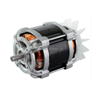 110 Volt 230v AC Electric Series Universal Motor For Sewing Machine Blender Vacuum Cleaner Lawn Mower Food Processor Price