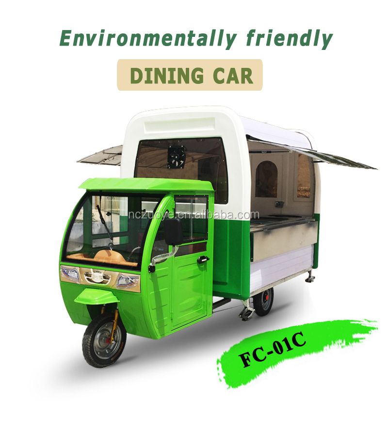 High Quality Battery Electric Mobile Motorcycle Food Cart