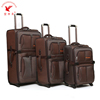 KZN Wholesaler Polyester Trolley Luggage Travelling
