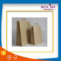 2016 Popular Recycled Kraft Brown Paper Bag With Handle