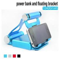 10400mAh power bank and floating bracket with phone holder tablet stand external battery pack