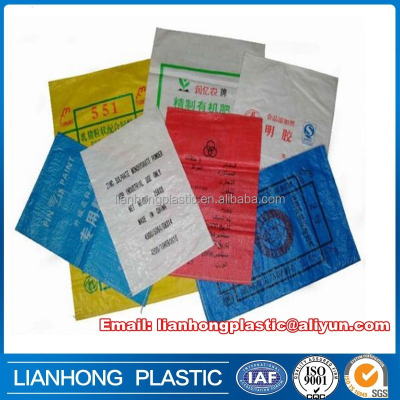 polypropylene woven bags for feed,rice,food,fertilizer,cement,sugar,rubbles