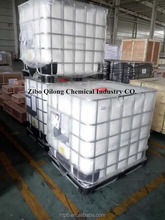 latest HIGH QUALITY styrene-acrylic SBR Latex For coating Paper