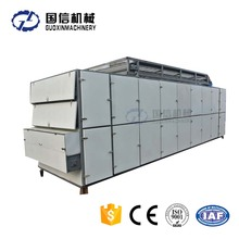 Quality chili drying machine equipment dehydrating cherry processing alibaba supplier