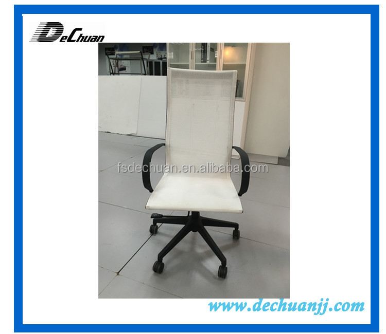 Contemporary mesh office chair with nylon armrest parts