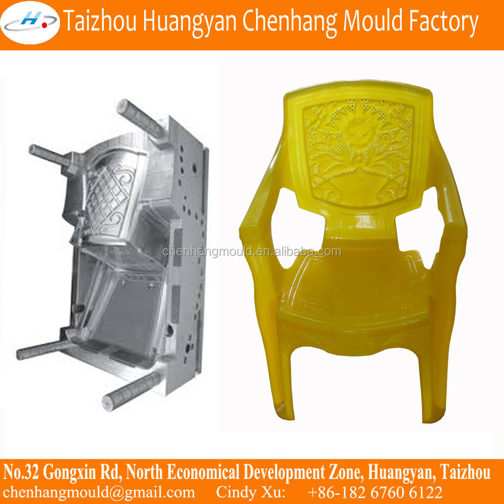 2016 hot sale new design plastic mould for chair