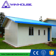 China Well Design Prefab Building Tiny Beach House For Sale