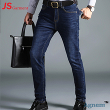 650336 Stable Quality Latest Straight Design Men Business Jeans Casual Fashion Denim Jeans