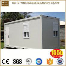 garden shed metal container house/shops