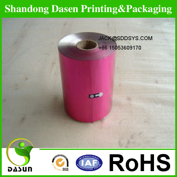 cheap price color metallic paper for offset printing