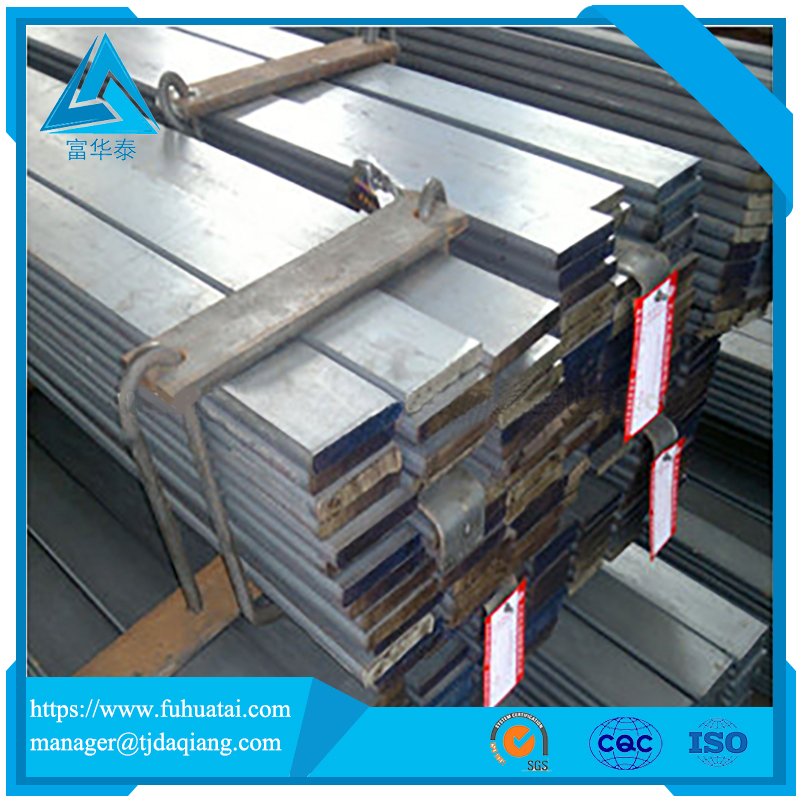 China Steel Supplier carbon steel and bulk steel raw materials