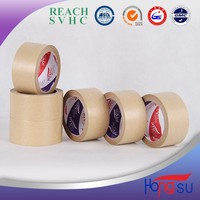 parcel sealing self adhesive kraft paper tape