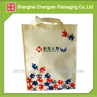 Recycle non-woven shopping tote bag (NW-551-3106)
