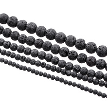 Black Lava beads Natural Stone Volcanic Rock Top Quality Round Loose Beads For Jewelry Making